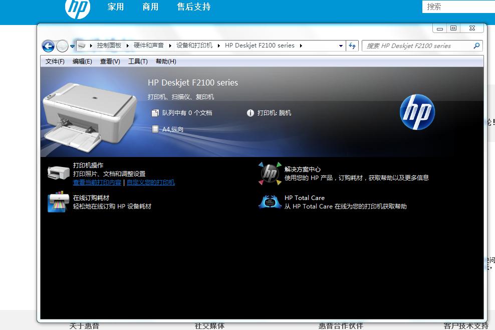 драйвера для принтеров hp deskjet f2180 скачать