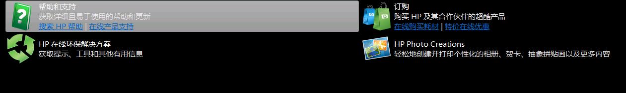 QQ截图20110427025433.png