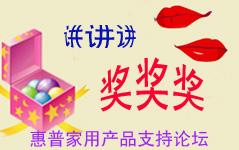 FY11 0401GP Banner2.jpg
