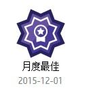 best of month.jpg