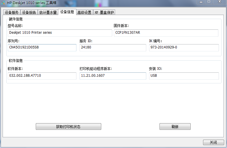 QQ截图20140929202816.png