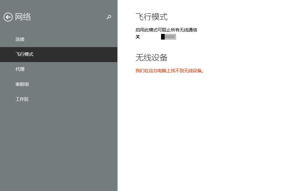 QQ截图20141001163958.png