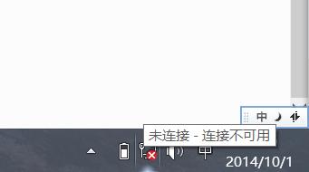 QQ截图20141001164028.png
