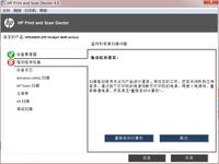QQ截图20141006224550.png