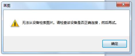 QQ截图20141008083014.png
