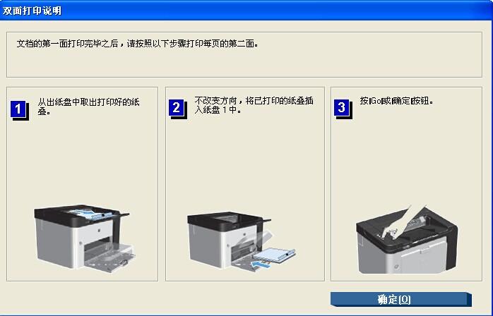 QQ图片20141014181858.jpg