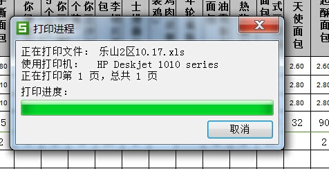 QQ图片20141023200211.jpg