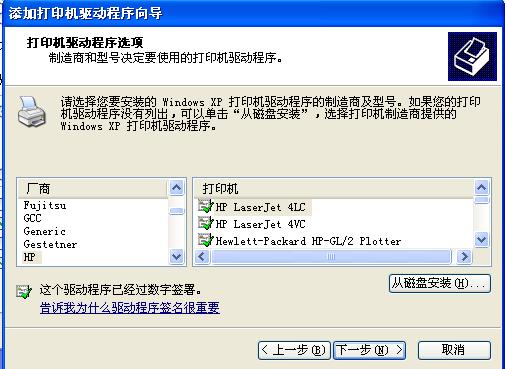 QQ截图20141025160352.png