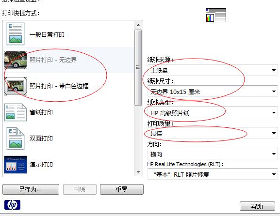 QQ截图20141027193940.png