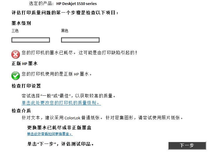 QQ截图20141031233723.png