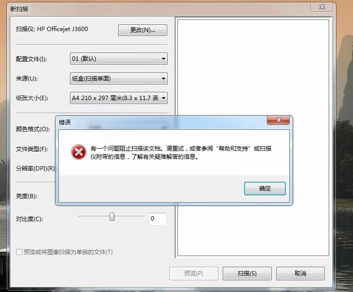 QQ图片20401108141724.jpg