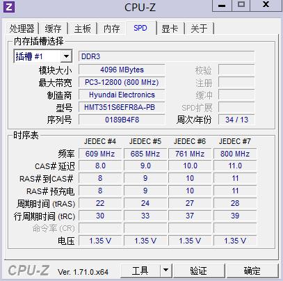QQ图片20141111011931.jpg