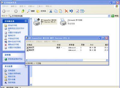 7113FXK(0~_F3JR`S2TYXMI.jpg