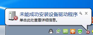 QQ截图20141120193823.jpg
