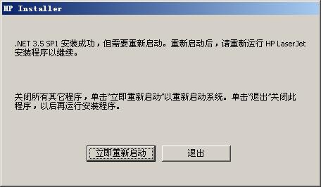 QQ截图20141124171515.png