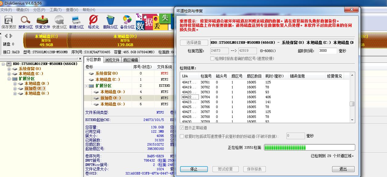 QQ截图20141207153601.png