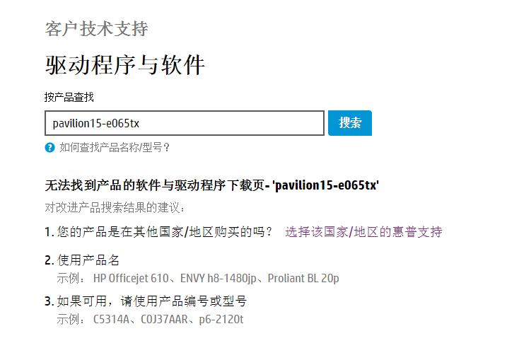 QQ截图20141202212607.png