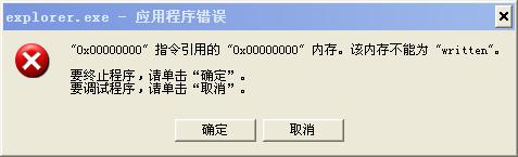 QQ截图20141211161034.png
