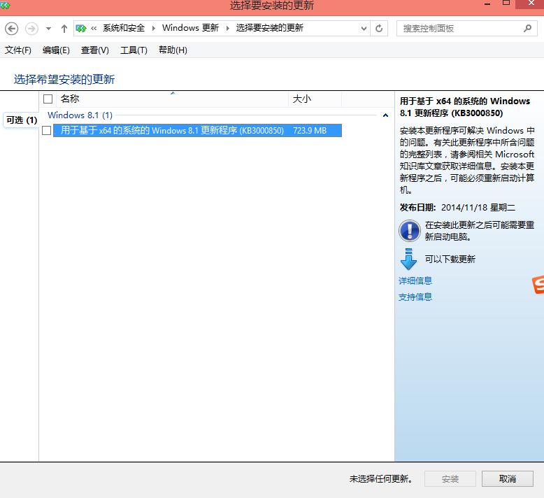QQ截图20141214183714.png