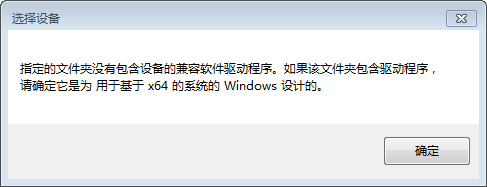 QQ截图20141220142823.png