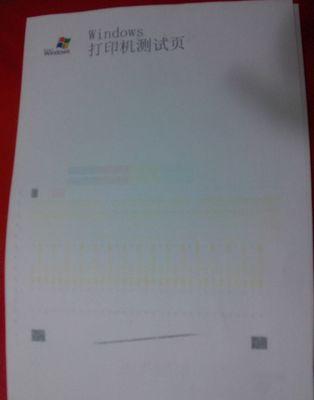 IMG20141219006_副本.jpg