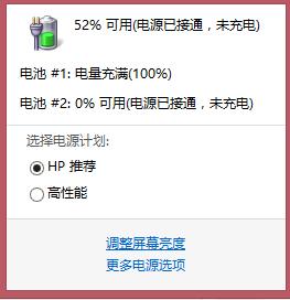 QQ截图20150106140003.png