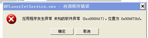 242dd42a2834349b5637a79ecaea15ce36d3befc.jpg