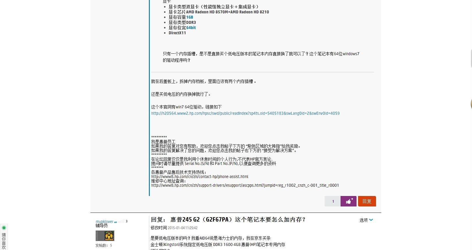 QQ图片20150114202758.jpg