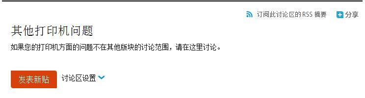 QQ截图20150129171121.jpg