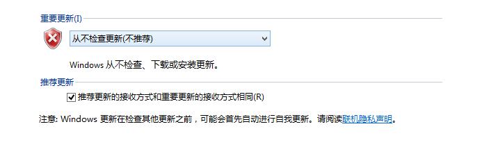 QQ图片20150130213940.png