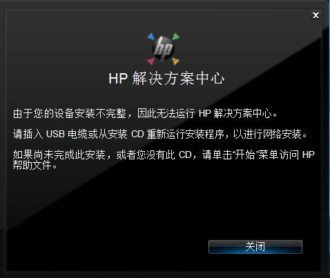 QQ图片20150130220250.png