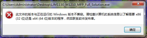QQ截图20150201212844.png