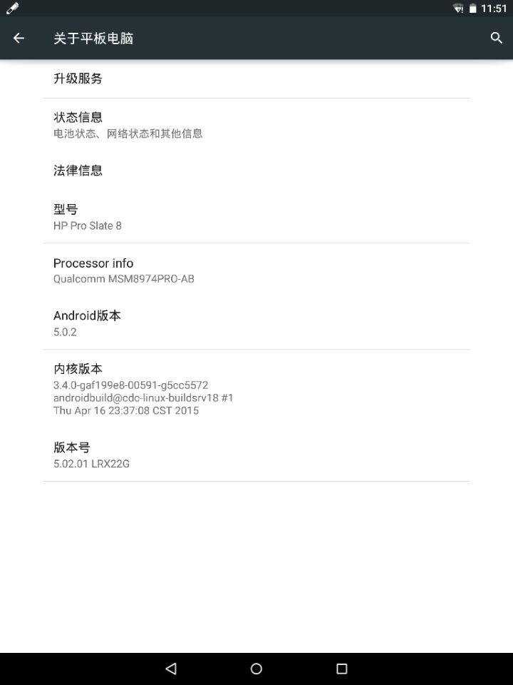 HP Pro Slate 8 about.jpg