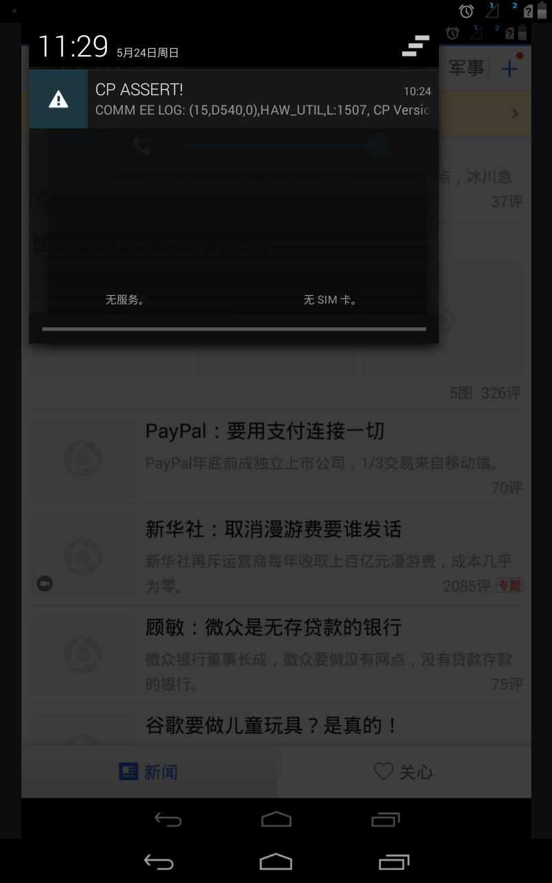 Screenshot_2015-05-24-11-29-34.png