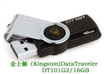 USB副本.jpg