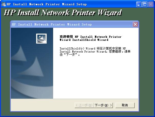 hp打印机提问.jpg