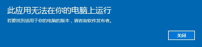 QQ截图20150909124344.png