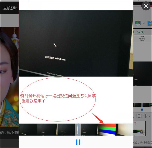 QQ图片20151021162601.png