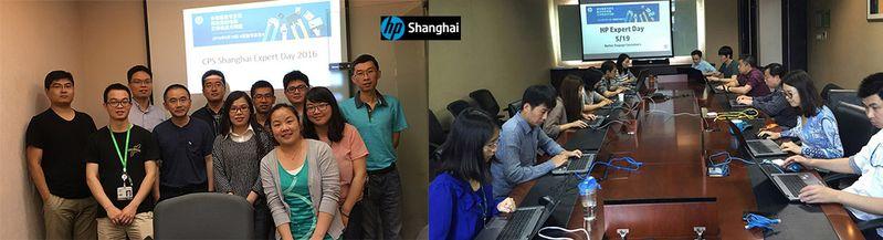HP Shanghai_2.jpg