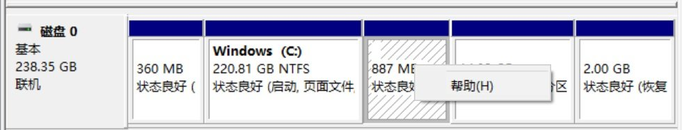 HP Elite x2_02.jpg