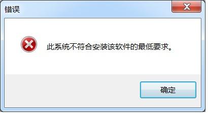 USB_30主机控制器驱动程序sp72828,USB30安装错误.jpg