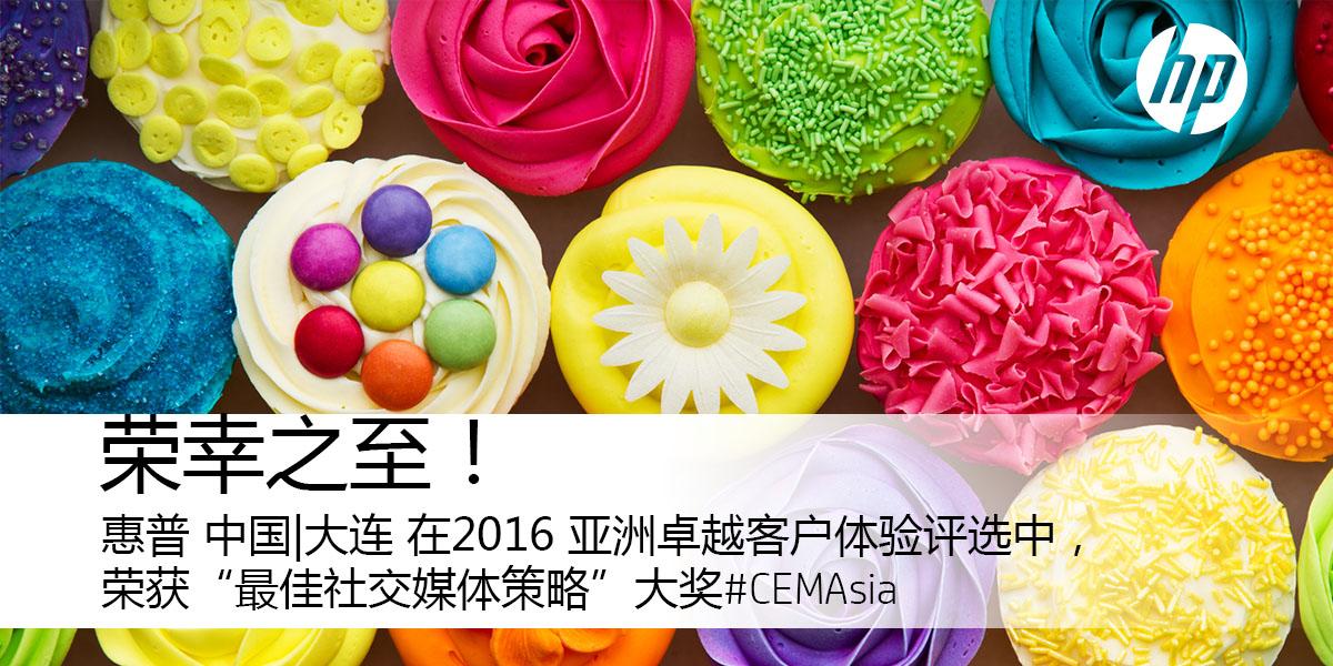 APJAward_ChineseForum_1200x600_SimplifiedChinese.jpg