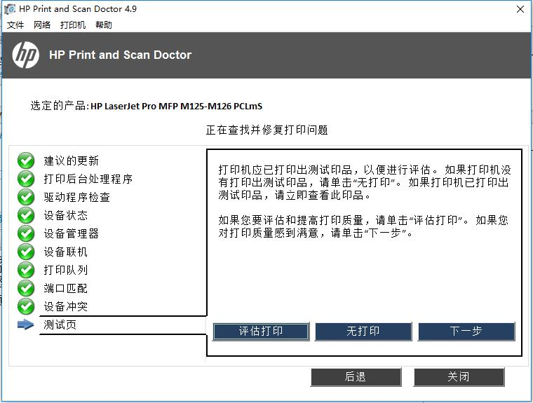 HPSD.jpg