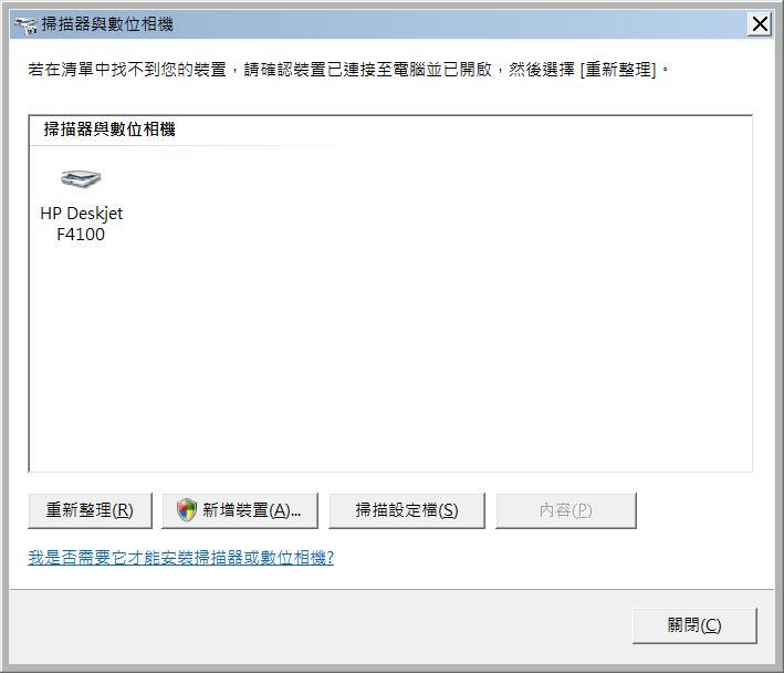 detectedScanner.jpg