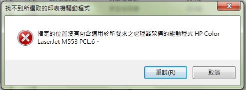 error2.png