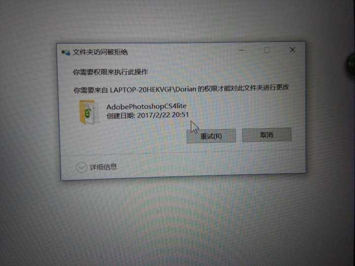 C5FFA3D595C4CC4362E813552B5F74E3.jpg
