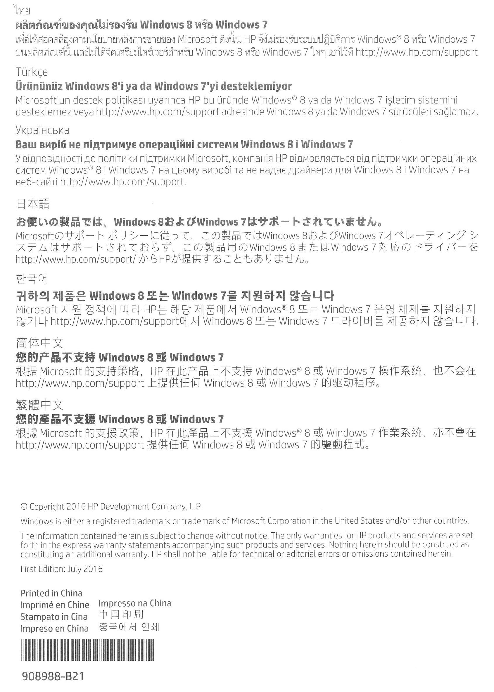 您的产品不支持 Windows 8 或 Windows 7.jpg