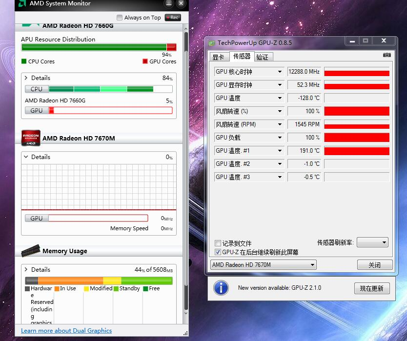 Game Zone: How To Flash Bios Hp Pavilion G6