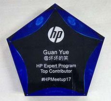 GuanYue Award.jpg