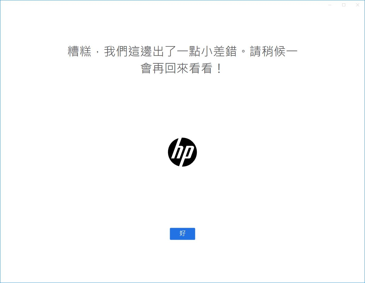 HP jump start.JPG